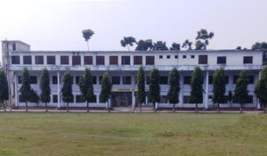 Front view of the College Building