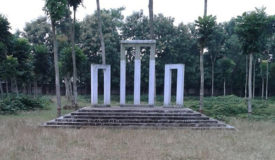 Shaheed Minar of the College
