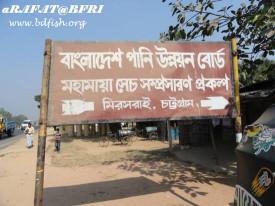 Signboard regarding the Mohamaya Lake